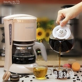 220V 咖啡機家用全自動滴漏美式小型迷你煮咖啡壺泡茶 CJ2288『易購3c館』