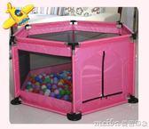 室內寶寶圍欄框家用兒童游樂場嬰幼兒爬行墊帶馬卡龍海洋球紅藍粉QM 美芭