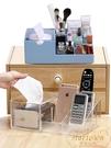 桌面收納盒客廳茶幾透明紙巾盒家用創意多功能抽紙盒【繁星小鎮】