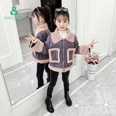 女童外套秋冬裝 2019新款羊羔毛短款韓版兒童女孩網紅加厚洋氣上衣 YN2224『寶貝兒童裝』