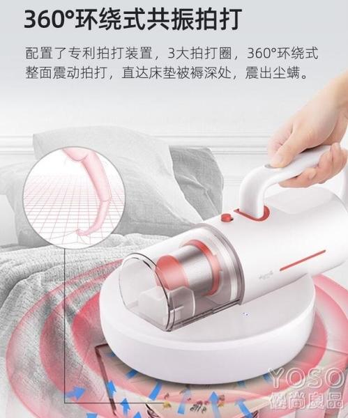除螨儀 220V德爾瑪除螨儀家用床上小型床鋪紫外線殺菌機多功能吸塵器螨蟲神器 618大促銷YJT