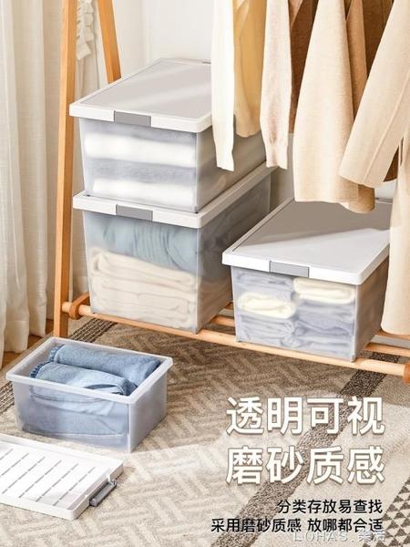 收納箱家用儲物盒整理神器塑料特大號加厚衣櫃收納箱子收納盒 樂活生活館