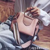 KISSME仙女小包包女新款歐美風單肩少女港風寬帶復古斜挎女包 漾美眉韓衣