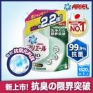 ARIEL超濃縮抗菌洗衣精補充包1520G (室內晾衣型)