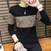 2020秋季長袖毛衣男士韓版修身圓領新款個性針織衫線衣打底衫