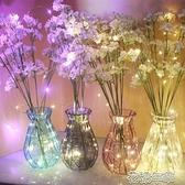 銅線LED燈串滿天星串燈USB小彩燈聖誕戶外婚房太陽能小燈串銅絲燈 花樣年華