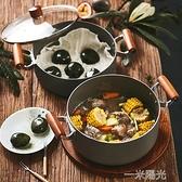 蒸鍋家用兩層加厚蒸魚饅頭湯鍋不粘鍋電磁爐煤氣灶通用蒸籠屜24CM WD 一米阳光