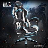 電腦椅 電腦椅家用辦公椅可躺wcg游戲座椅網吧競技LOL賽車椅子電競椅 igo 第六空間
