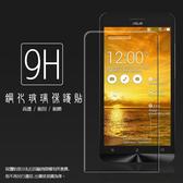 ☆超高規格強化技術 ASUS ZenFone6 A600CG T00G/A601CG Z002 鋼化玻璃保護貼/強化保護貼/9H硬度