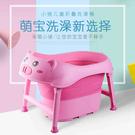 【現貨免運】網紅抖音小豬款 兒童洗 折疊...