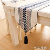 桌布墊 棉麻條紋餐桌桌旗現代簡約客廳歐式美式清新田園茶幾旗床旗 小艾時尚