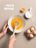 打蛋器物鳴夾蛋器攪蛋器撈蛋器廚房撈面打發奶油器食品夾家用烘焙工具 風馳