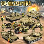 開智積木軍事坦克玩具兒童益智男孩子小顆粒拼裝6-8歲兒童節【全館免運】