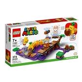 71383【LEGO 樂高積木】Mario 瑪利歐系列 - 花毛毛的毒沼澤