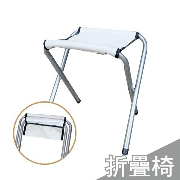派樂 超輕量便攜式折疊椅 (1張)戶外椅 旅行野餐露營用椅 戶外用折疊椅 輕巧收納椅 加粗鋼管