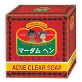 泰國 Madame Heng 興太太 青少年茶樹精油草藥香皂(150g)【小三美日】嬰兒/青少年 適用