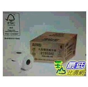 [COSCO代購] W117429 五月花 大捲筒衛生紙 400公尺 X 12捲/組(20組裝)