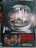 影音專賣店-P04-031-正版DVD*電影【5月天-諾亞方舟】-全球第1部4DX演唱會電影