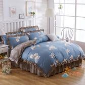 床罩四件套夾棉床裙四件套棉質加厚床罩式1.5米1.8m全棉床笠床套款床上用品WY