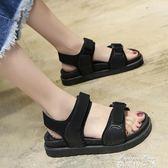 涼鞋女款韓版學生平底百搭鬆糕魔術貼沙灘鞋厚底休閒女鞋    麥琪精品屋
