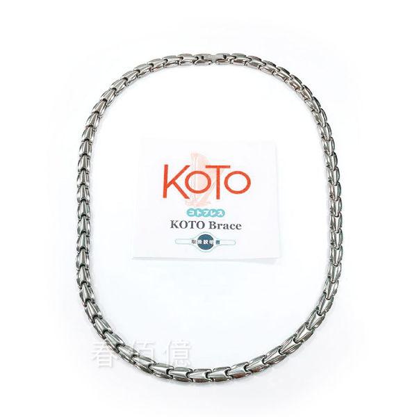 KOTO 純鈦鍺磁石健康項鍊 T-2179L (女版1條 附精美包裝外盒) 磁石能量項鍊 鍺鈦首飾 鍺鈦頸鍊