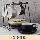 咖啡杯套裝 歐式小奢華 陶瓷下午茶茶具套裝英式下午茶杯 FR13235『男人範』