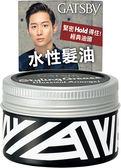 GATSBY造型水性髮油100g(經典款)【屈臣氏】