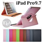IDEA iPad Pro9.7 鏤空旋轉皮套 荔枝皮紋 支援休眠模式支架保護殼 Apple 蘋果平板電腦