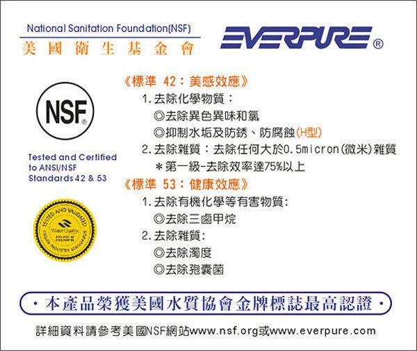 S-100 / S100濾心台灣愛惠浦公司貨..適用QL3-S100 / QL3S104 / QL2-S100 / QL2S100