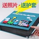 相冊本插頁式家庭本大容量寶寶兒童成長5寸影集6寸紀念冊五寸六寸 小艾新品