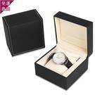 手錶收納盒 創意個性時尚PU皮手錶盒手鏈...