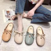 懶人鞋春夏季韓版包頭蝴蝶結半拖鞋女外穿時尚百搭穆勒鞋潮 科炫數位
