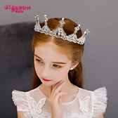 兒童髮飾 兒童皇冠頭飾公主女童王冠髮夾髮飾髮箍六一演出飾品女孩生日頭箍