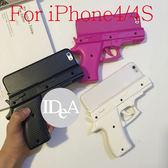 Apple iPhone4/4S 玩具造形手機殼 硬殼 BB槍 水槍 歐美風 仿手槍背蓋 噴火槍 模型槍