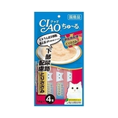 寵物家族-日本CIAO啾嚕肉泥-下部尿路(雞肉)14g*4支入 SC-106