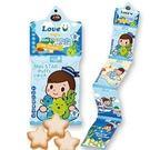 米大師 小星泡芙-小魚、海帶寶寶餅4連包002865