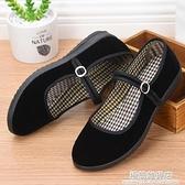 春夏新款老北京布鞋女黑色工作鞋透氣耐磨舒適軟底酒店超市上班鞋 極簡雜貨