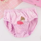 女童內褲純棉100%全棉短褲寶寶小女孩中大童褲頭褲衩兒童三角底褲