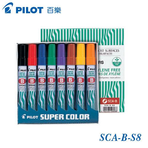 PILOT 百樂 SCA-B-S8 B頭麥克筆8色組 / 盒