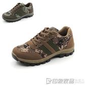 戶外新款迷彩登山鞋防滑透氣徒步鞋工作勞保軍鞋秋季男鞋解放鞋子  印象