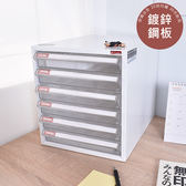 【A4-106P】 六層桌上櫃 鋅鐵合金10倍防鏽 樹德MIT台灣製 文件櫃/桌上櫃/資料櫃/收納櫃