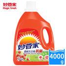 妙管家-抗菌洗衣精4000g(N)