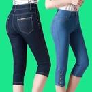 牛仔七分褲 夏季高腰中年七分牛仔褲女式薄款寬鬆大碼中褲媽媽直筒彈力短褲子 快速出貨