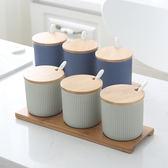 創意北歐廚房用品 陶瓷調味罐三件套裝 家用油鹽罐子調料罐調味盒   初見居家