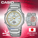 CASIO 卡西歐手錶專賣店 LWA-M...