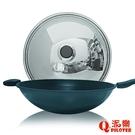 派樂 鈦合金冷泉不沾鍋/單柄炒鍋 (39cm含鍋蓋)