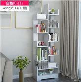 樹形書架書櫃落地置物架簡約現代家用兒童創意收納架簡易學生書櫥igo     韓小姐