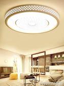 吸頂燈 =LED吸頂燈現代簡約客廳燈圓形臥室燈溫馨房間燈飾大氣燈具 晶彩生活