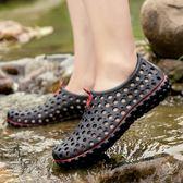 洞洞鞋男士涼鞋 防水輕便沙灘鞋軟底防滑洞洞鞋透氣涼拖鞋