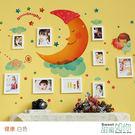 現代簡約可愛創意組合7寸相框墻簡易兒童房臥室裝飾小清新照片墻